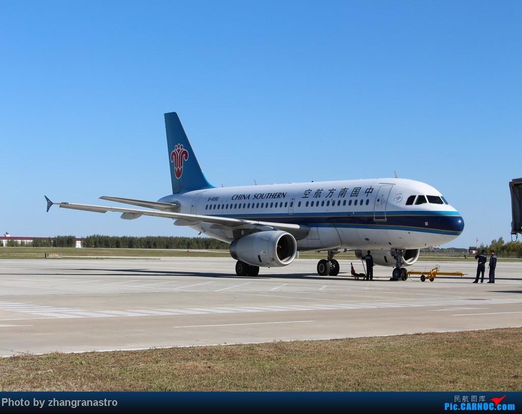 Re:[原创]新人第一次拍飞机~大庆萨尔图机场 AIRBUS A319-100 B-6190 中国大庆萨尔图机场