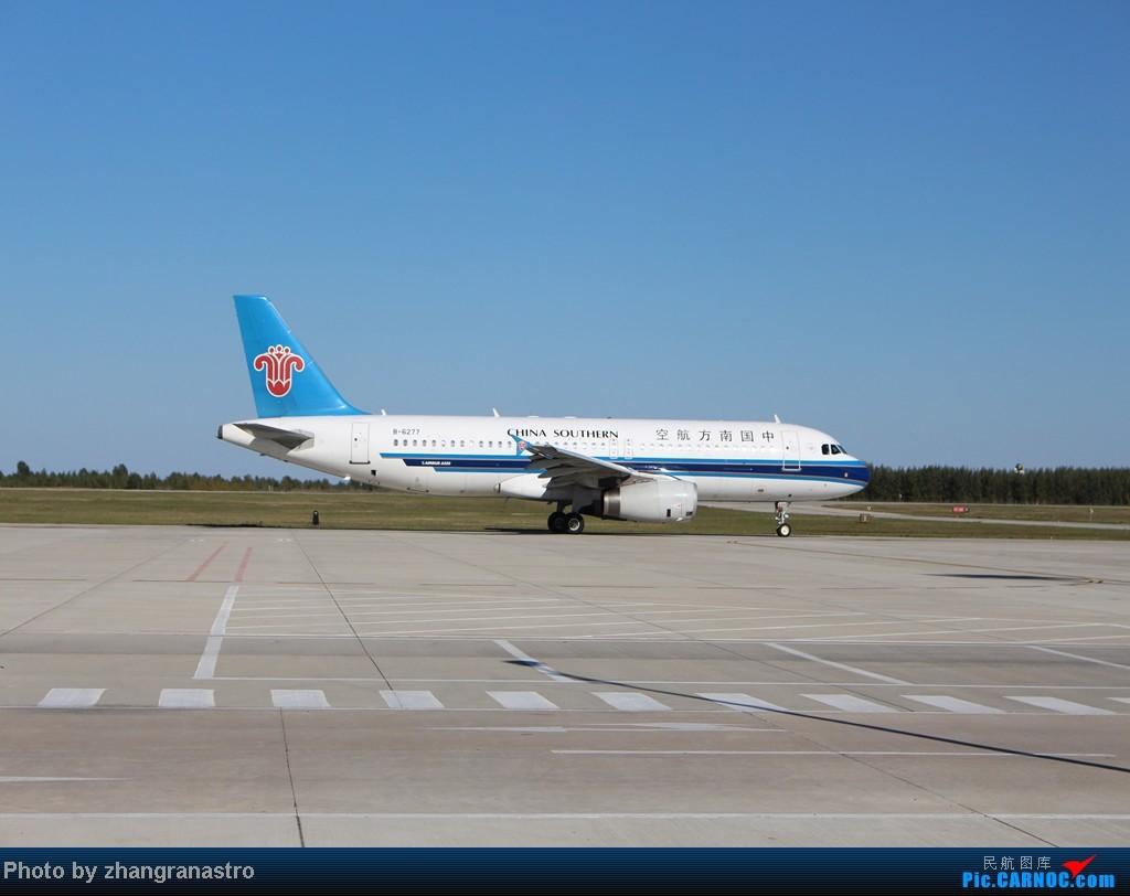 Re:[原创]新人第一次拍飞机~大庆萨尔图机场 AIRBUS A320-200 B-6277 中国大庆萨尔图机场