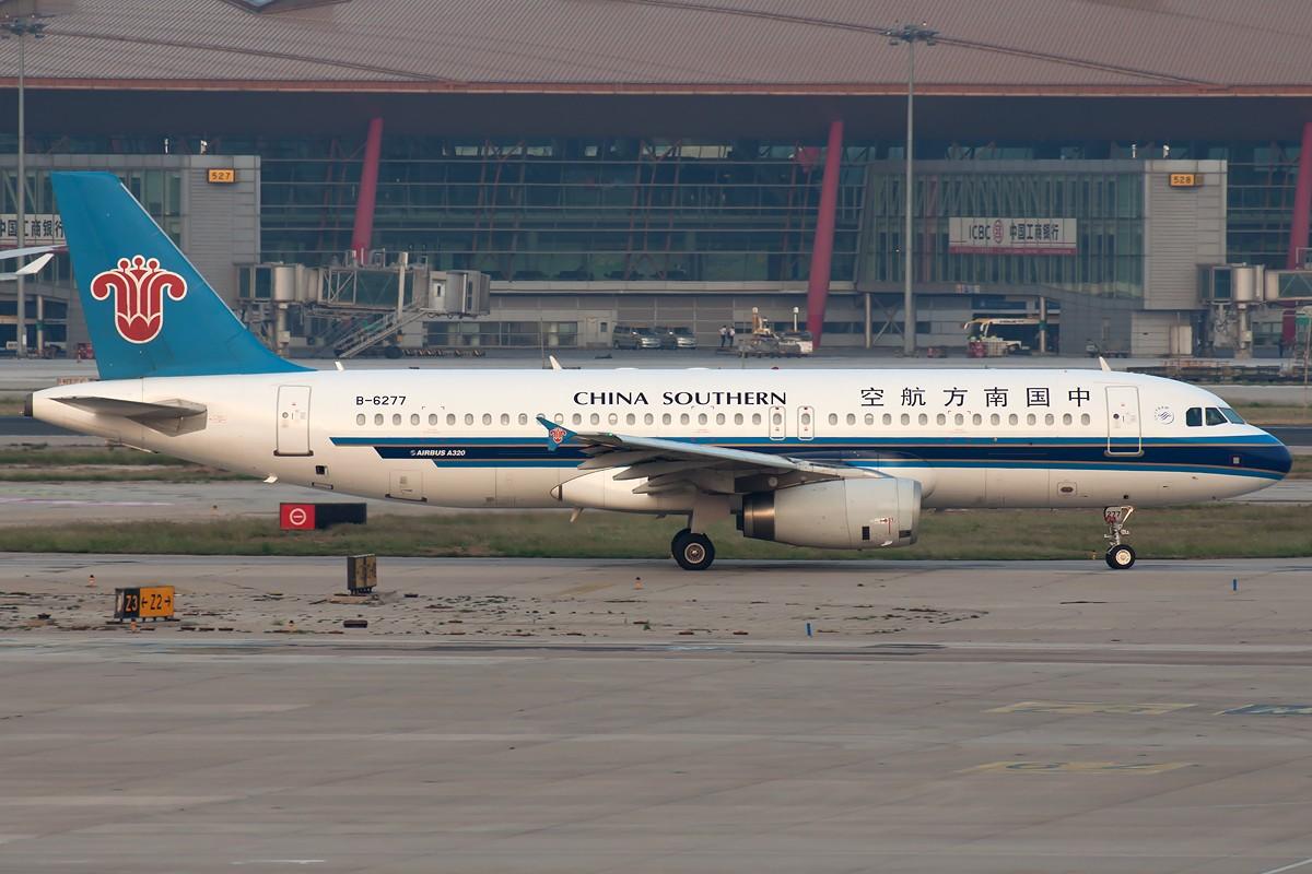 Re:[原创]新人第一次拍飞机~大庆萨尔图机场