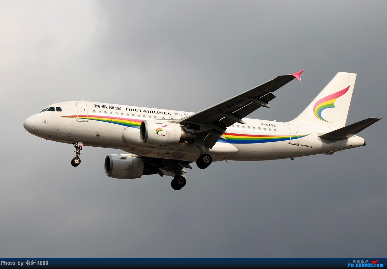 [原创][郑州飞友会]魔都周末拍机记 AIRBUS A319-100 B-6438 中国上海虹桥机场