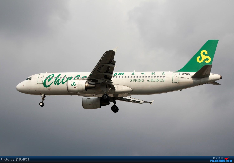 Re:[原创][郑州飞友会]魔都周末拍机记 AIRBUS A320-200 B-6708 中国上海虹桥机场