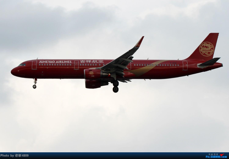 Re:[原创][郑州飞友会]魔都周末拍机记 AIRBUS A321-200 B-1808 中国上海虹桥机场