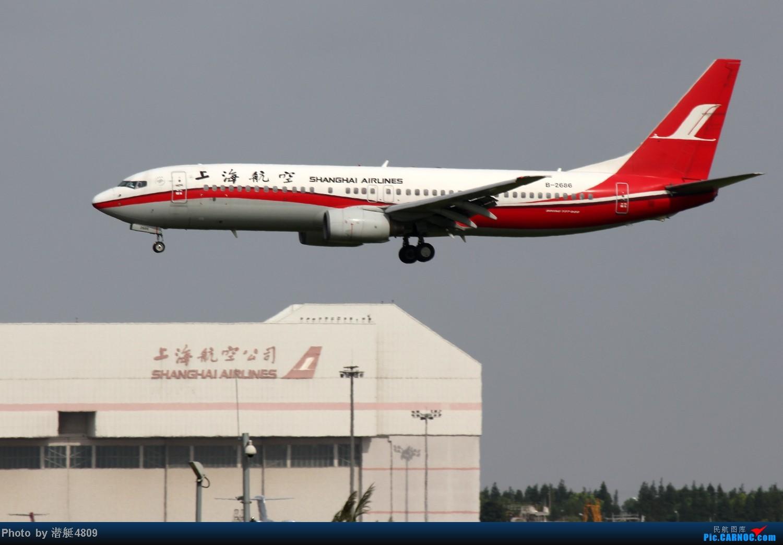 Re:[原创][郑州飞友会]魔都周末拍机记 BOEING 737-800 B-2686 中国上海浦东机场