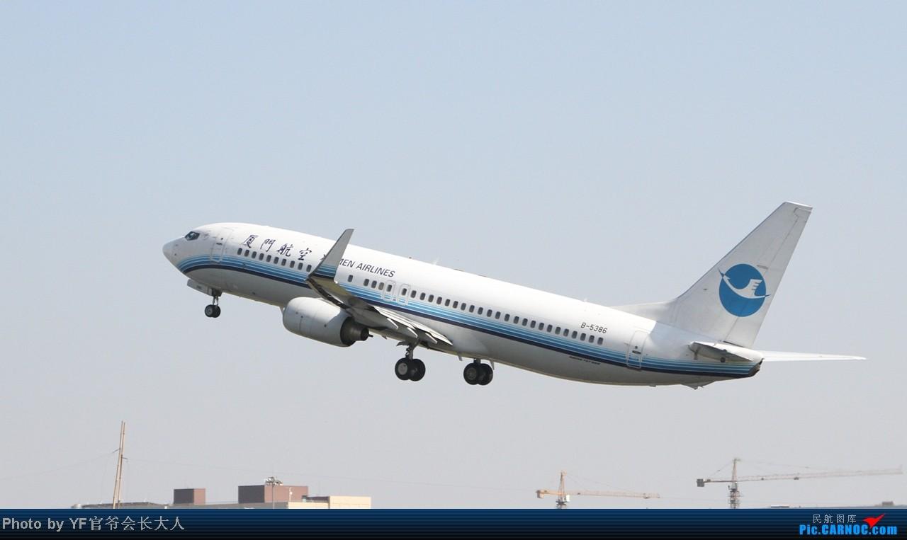 [原创]头一回拍桃仙06起降,全日空737,汉莎343,大运三号 BOEING 737-800 B-5386 中国沈阳桃仙机场