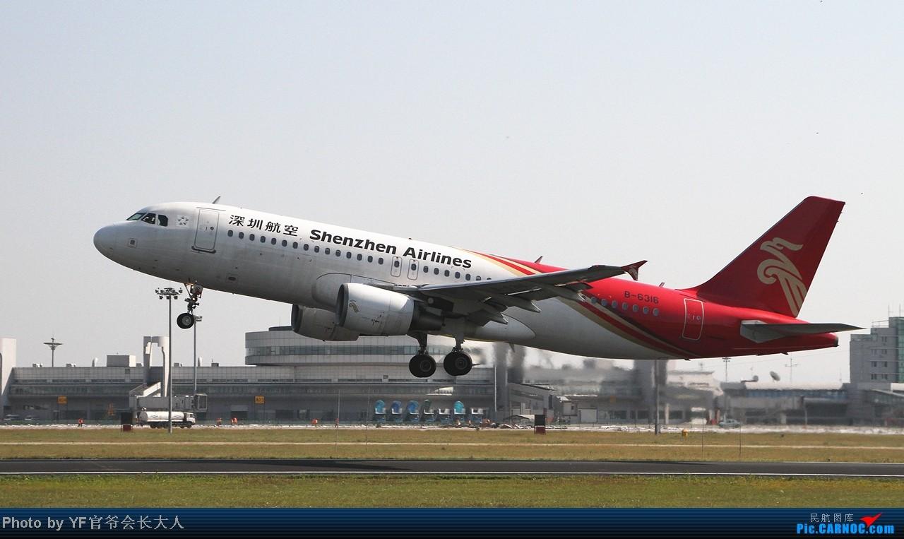 Re:[原创]头一回拍桃仙06起降,全日空737,汉莎343,大运三号 AIRBUS A320-200 B-6316 中国沈阳桃仙机场