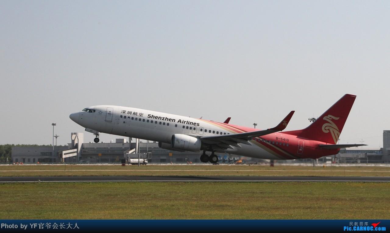 Re:[原创]头一回拍桃仙06起降,全日空737,汉莎343,大运三号 BOEING 737-800 B-5410 中国沈阳桃仙机场