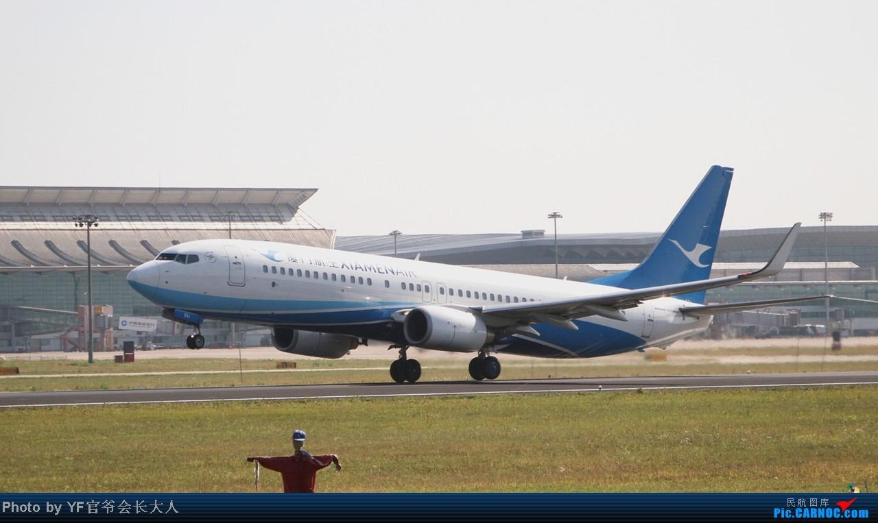 Re:[原创]头一回拍桃仙06起降,全日空737,汉莎343,大运三号 BOEING 737-800 B-5551 中国沈阳桃仙机场