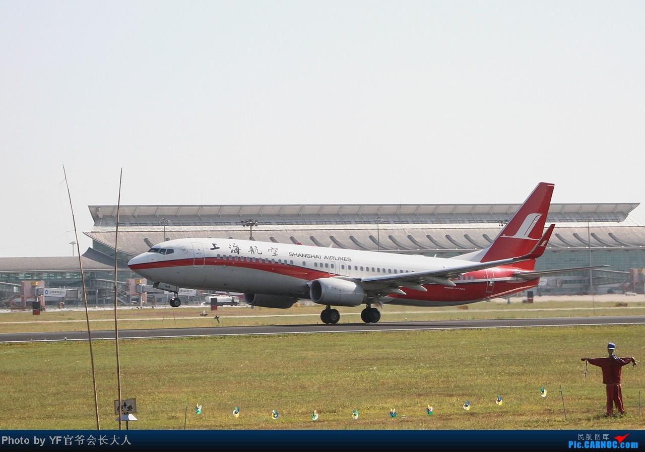Re:[原创]头一回拍桃仙06起降,全日空737,汉莎343,大运三号 BOEING 737-800 B-1948 中国沈阳桃仙机场