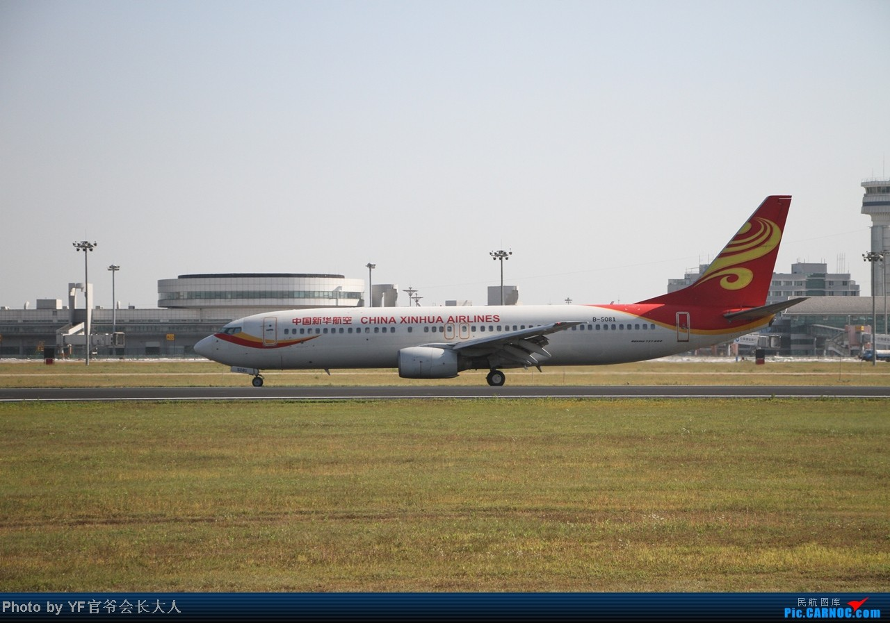 Re:[原创]头一回拍桃仙06起降,全日空737,汉莎343,大运三号 BOEING 737-800 B-5081 中国沈阳桃仙机场
