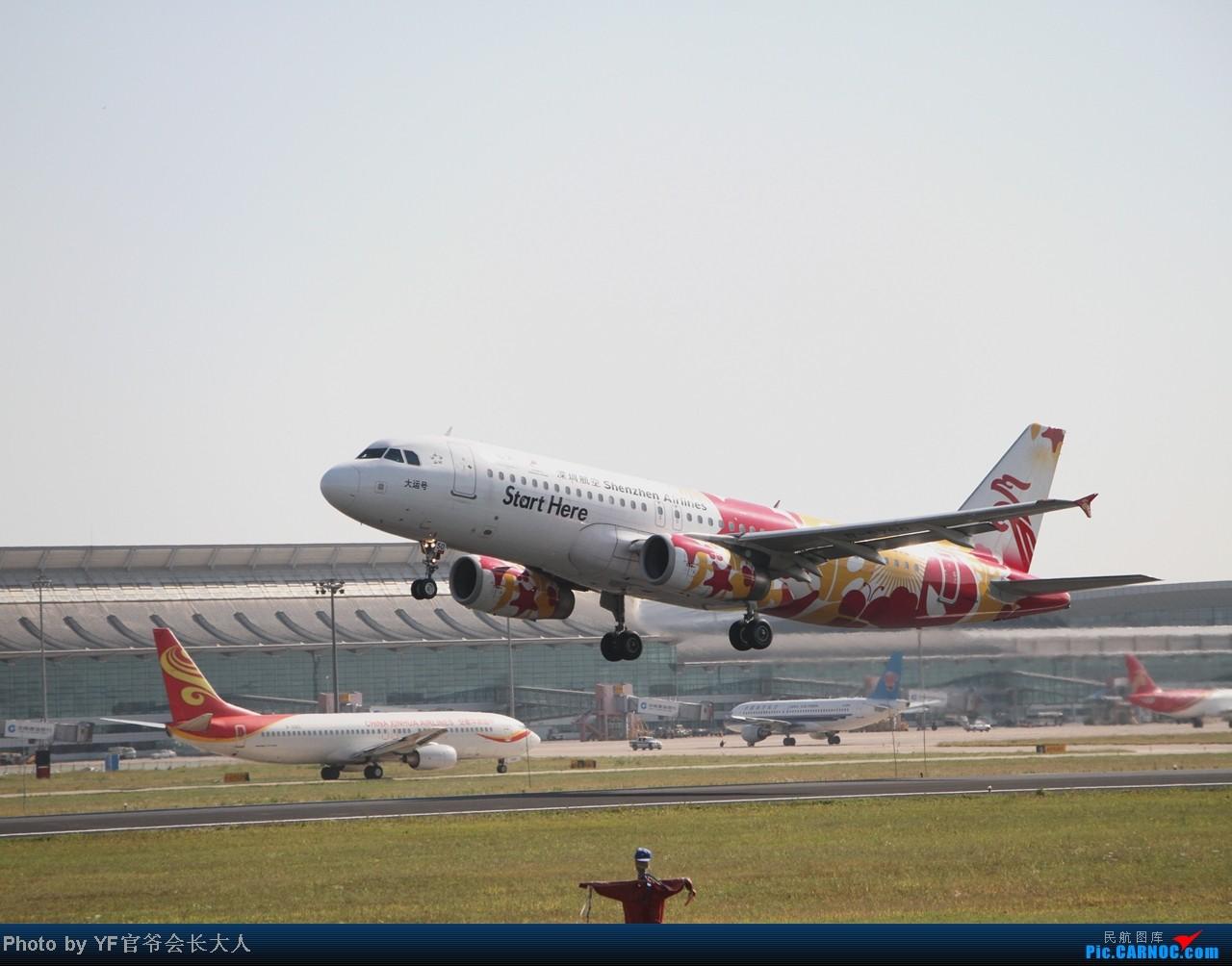 Re:[原创]头一回拍桃仙06起降,全日空737,汉莎343,大运三号 AIRBUS A320-200 B-6750 中国沈阳桃仙机场