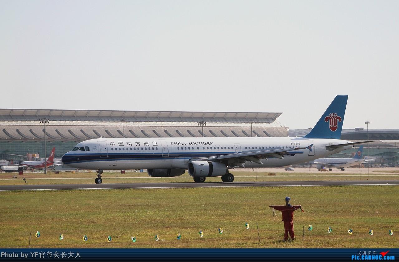 Re:[原创]头一回拍桃仙06起降,全日空737,汉莎343,大运三号 AIRBUS A321-200 B-6265 中国沈阳桃仙机场