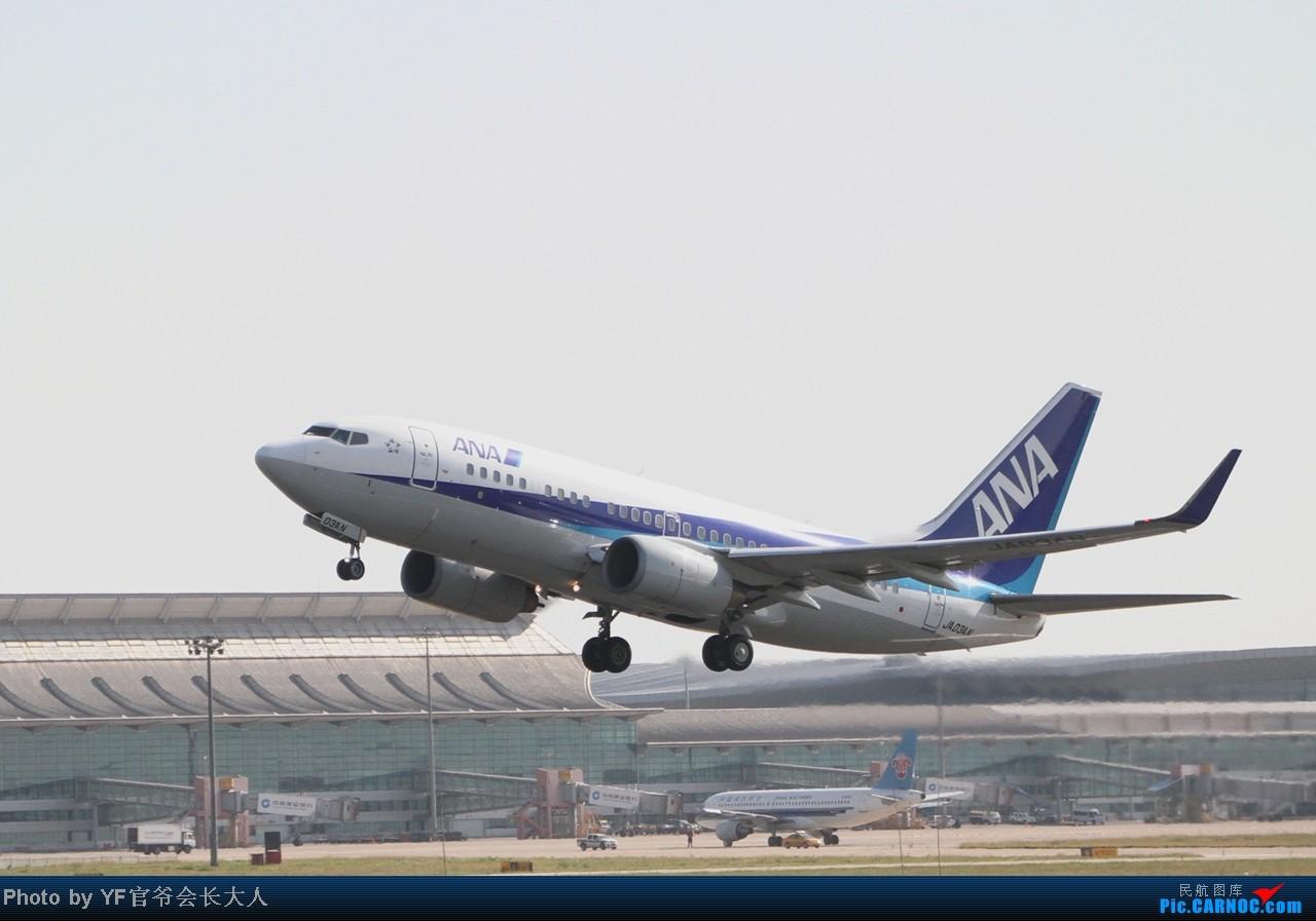 Re:[原创]头一回拍桃仙06起降,全日空737,汉莎343,大运三号 BOEING 737-700 JA0AN3 中国沈阳桃仙机场