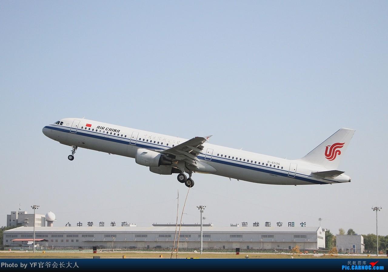 Re:[原创]头一回拍桃仙06起降,全日空737,汉莎343,大运三号 AIRBUS A321-200 B-6596 中国沈阳桃仙机场