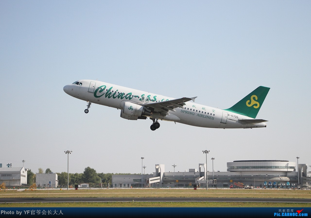 Re:[原创]头一回拍桃仙06起降,全日空737,汉莎343,大运三号 AIRBUS A320-200 B-6705 中国沈阳桃仙机场