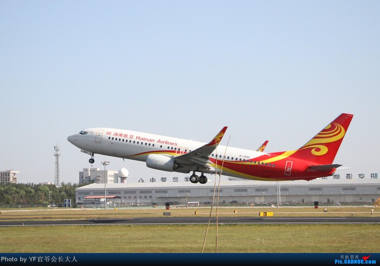 Re:[原创]头一回拍桃仙06起降,全日空737,汉莎343,大运三号 BOEING 737-800 B-1995 中国沈阳桃仙机场