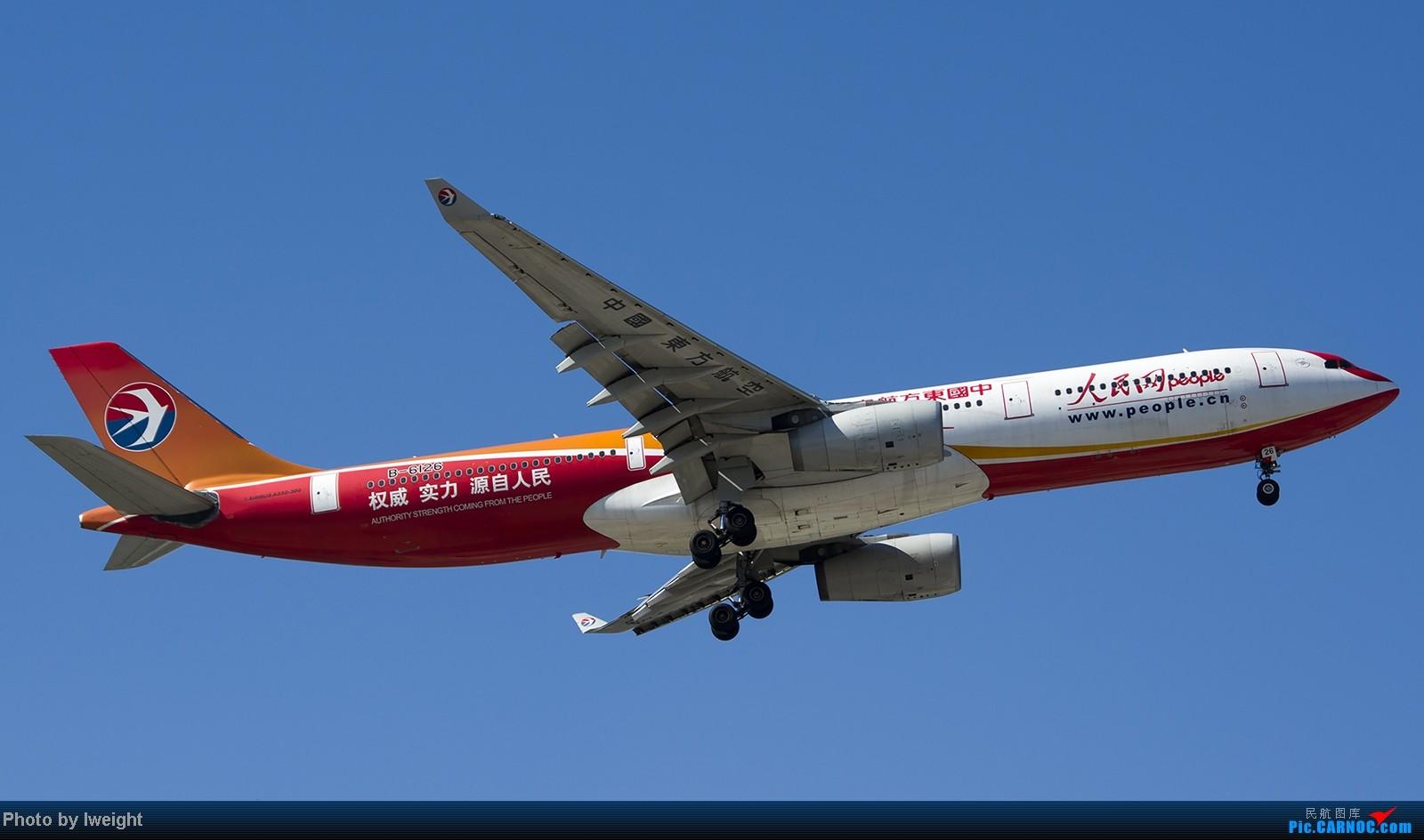 Re:[原创]难得赶上PEK周末好天气,各种常见机型都有收获 AIRBUS A330-300 B-6126 中国北京首都机场