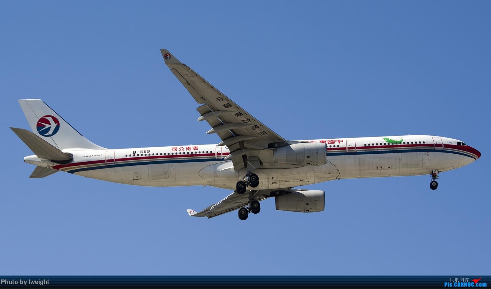 Re:[原创]难得赶上PEK周末好天气,各种常见机型都有收获 AIRBUS A330-300 B-6119 中国北京首都机场