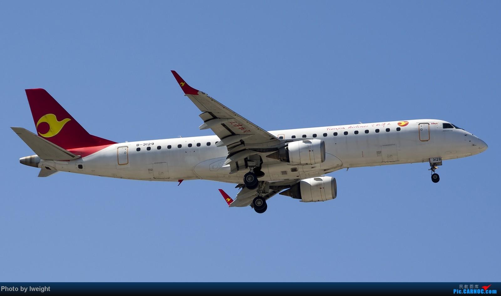 Re:[原创]难得赶上PEK周末好天气,各种常见机型都有收获 EMBRAER ERJ-190 B-3129 中国北京首都机场