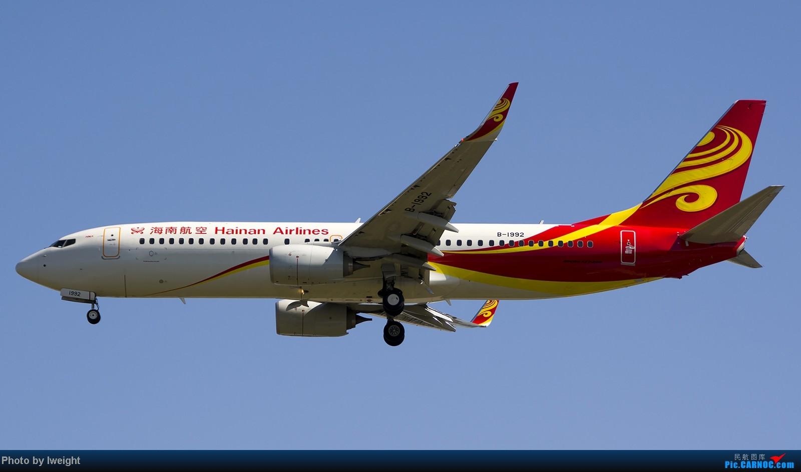 Re:[原创]难得赶上PEK周末好天气,各种常见机型都有收获 BOEING 737-800 B-1992 中国北京首都机场
