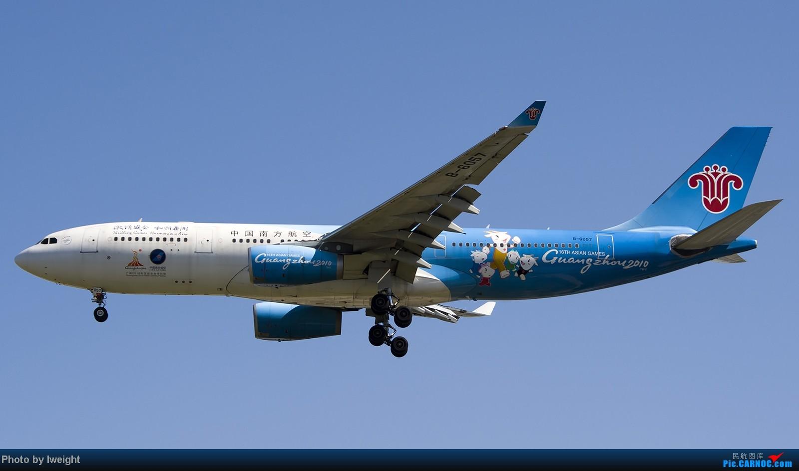 Re:[原创]难得赶上PEK周末好天气,各种常见机型都有收获 AIRBUS A330-200 B-6057 中国北京首都机场