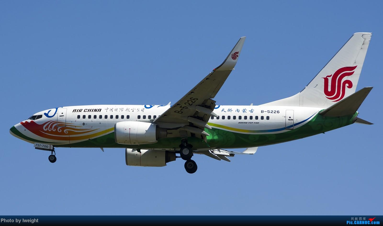 Re:[原创]难得赶上PEK周末好天气,各种常见机型都有收获 BOEING 737-700 B-5226 中国北京首都机场