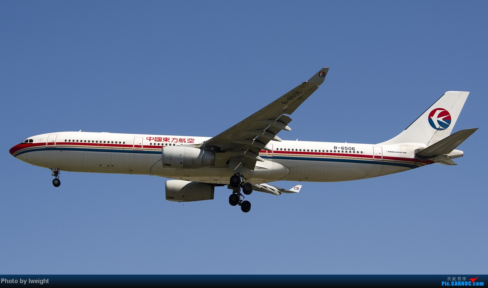 Re:[原创]难得赶上PEK周末好天气,各种常见机型都有收获 AIRBUS A330-300 B-6506 中国北京首都机场