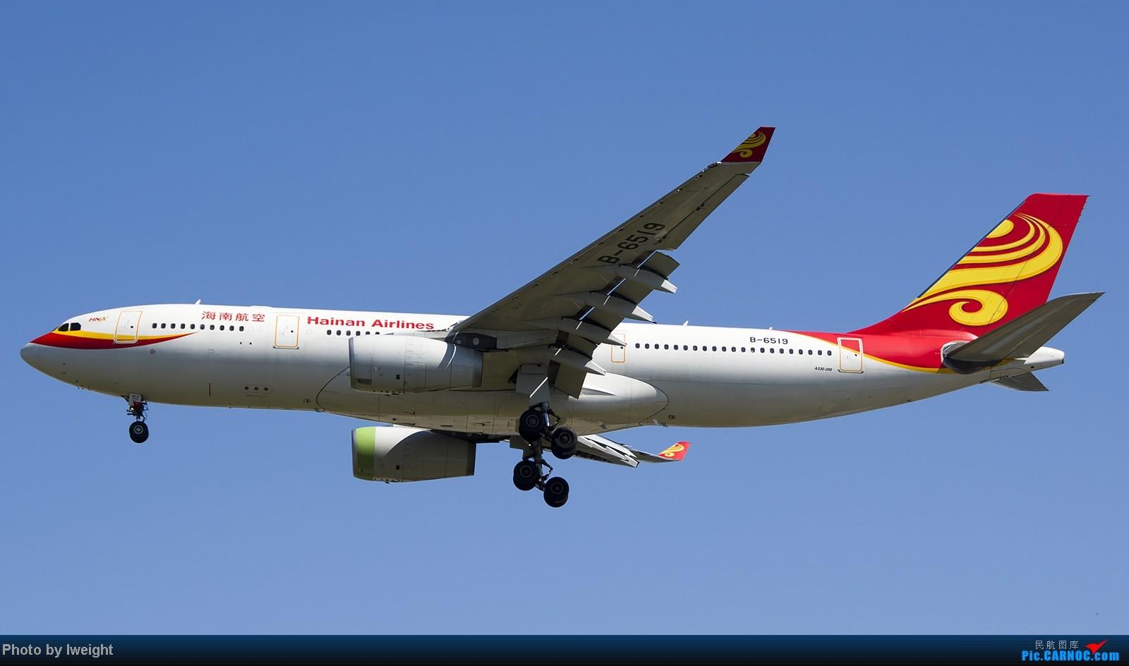 Re:[原创]难得赶上PEK周末好天气,各种常见机型都有收获 AIRBUS A330-200 B-6519 中国北京首都机场