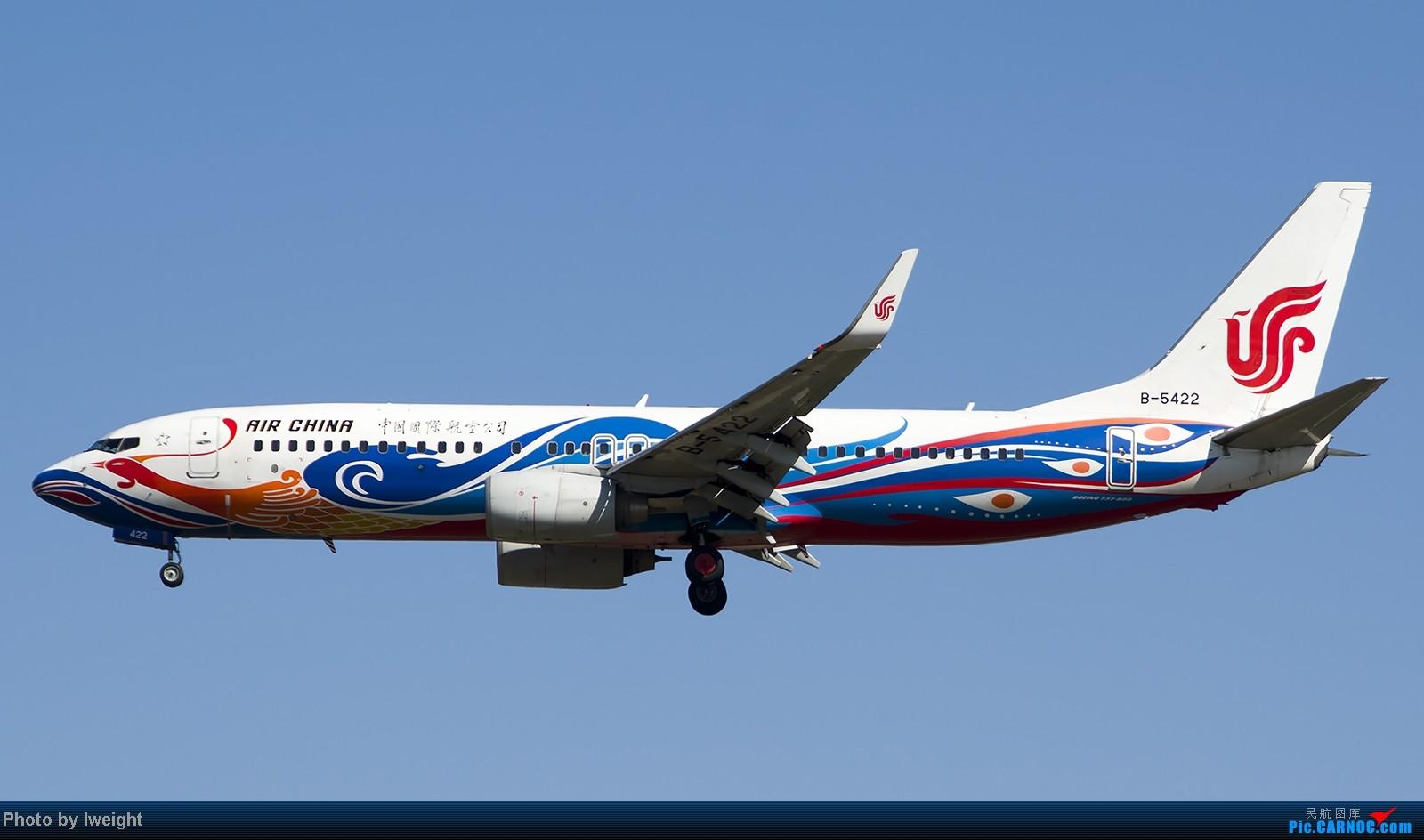 Re:[原创]难得赶上PEK周末好天气,各种常见机型都有收获 BOEING 737-800 B-5422 中国北京首都机场