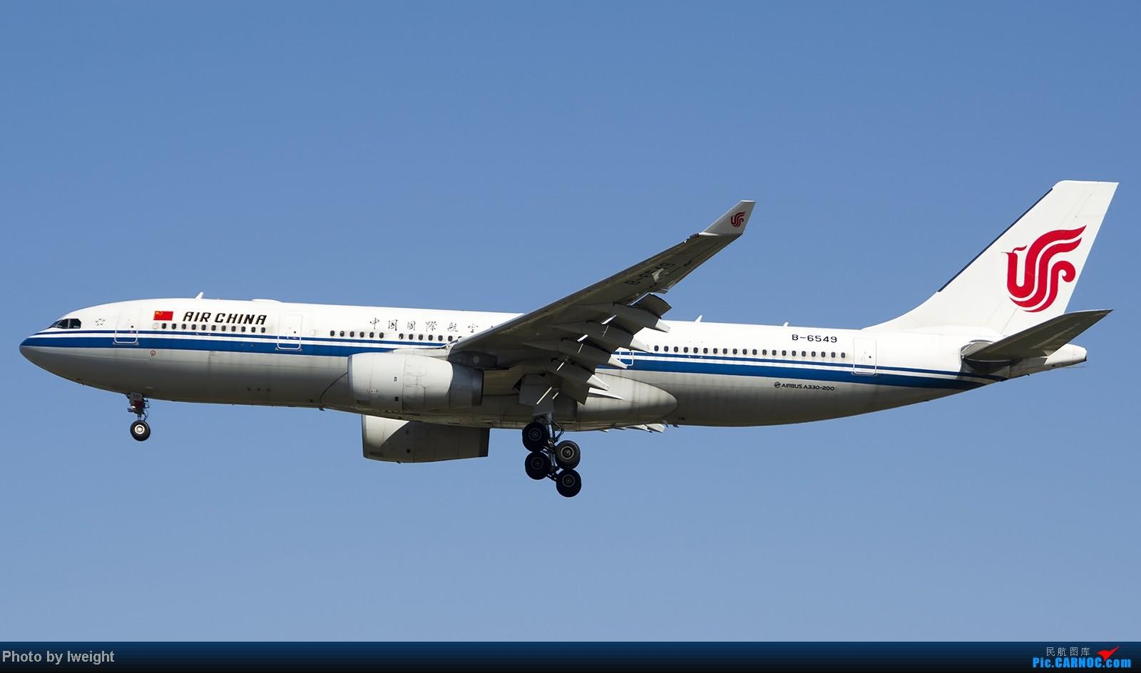 Re:[原创]难得赶上PEK周末好天气,各种常见机型都有收获 AIRBUS A330-200 B-6549 中国北京首都机场