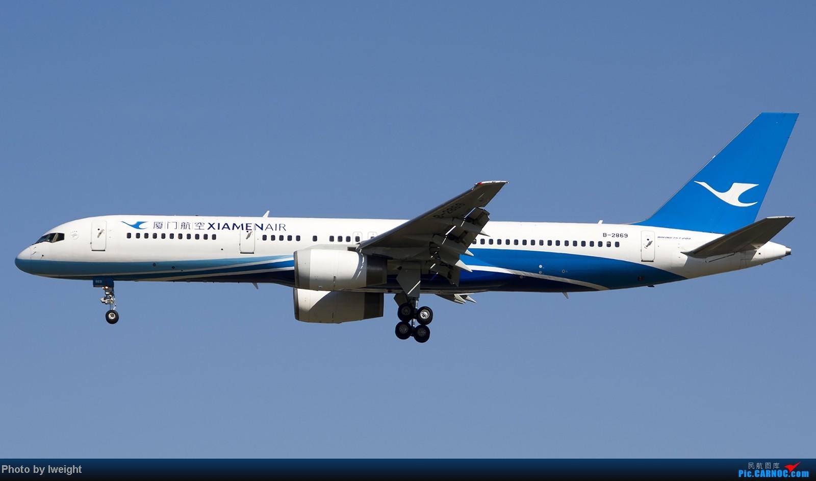 Re:[原创]难得赶上PEK周末好天气,各种常见机型都有收获 BOEING 757-200 B-2869 中国北京首都机场