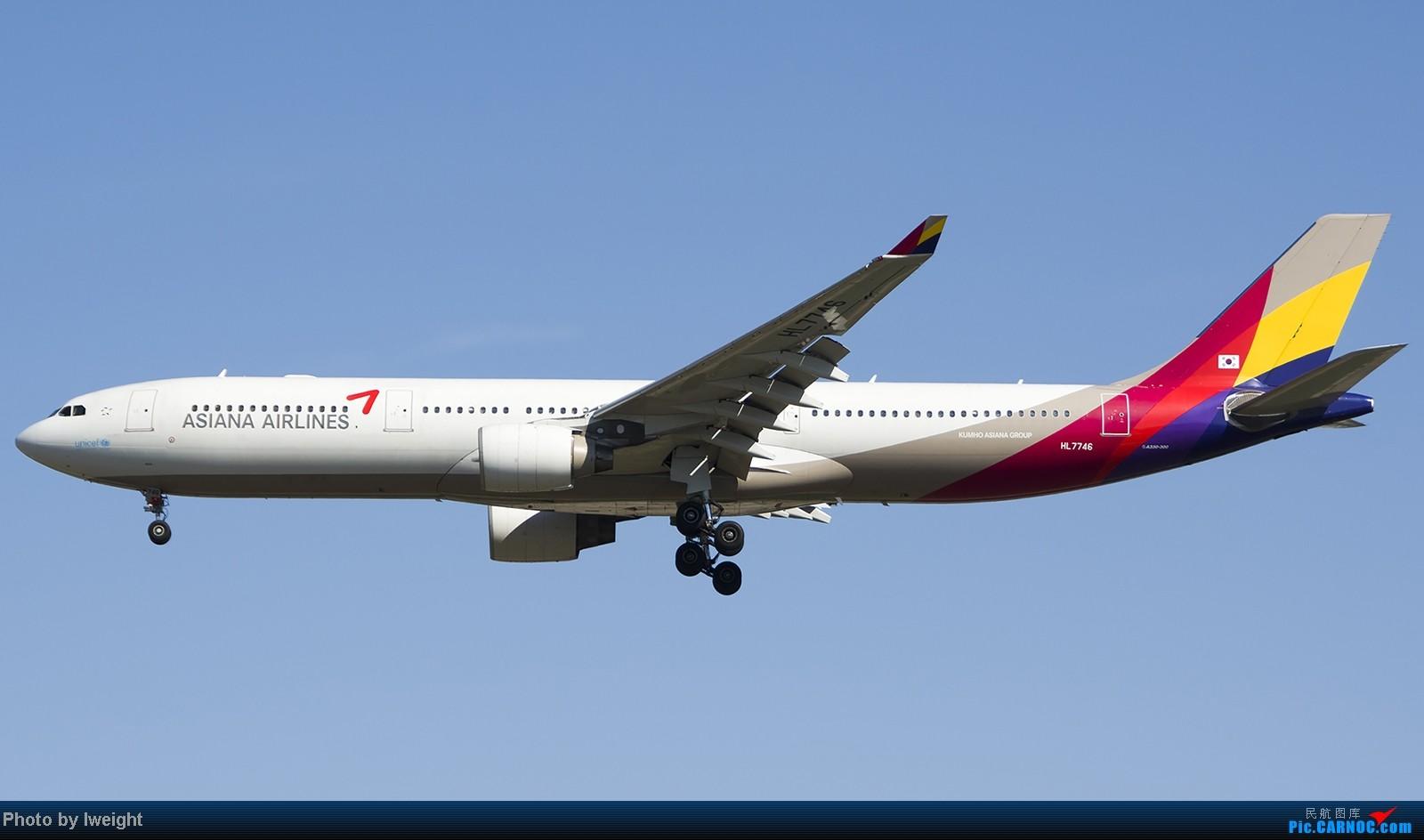 Re:[原创]难得赶上PEK周末好天气,各种常见机型都有收获 AIRBUS A330-300 HL7746 中国北京首都机场