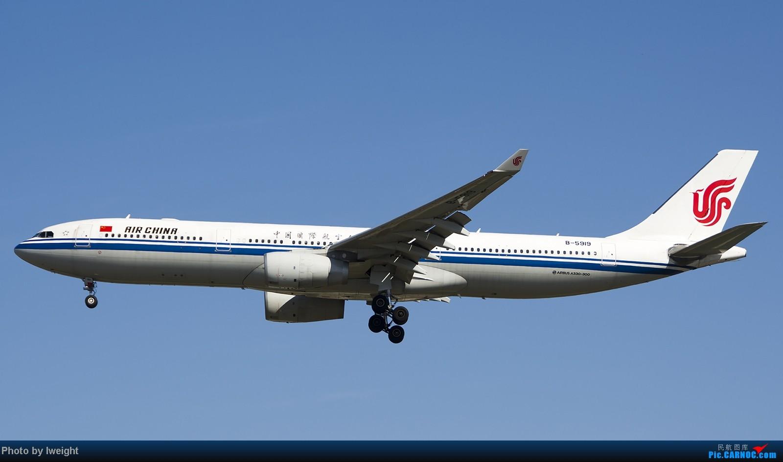 Re:[原创]难得赶上PEK周末好天气,各种常见机型都有收获 AIRBUS A330-300 B-5919 中国北京首都机场