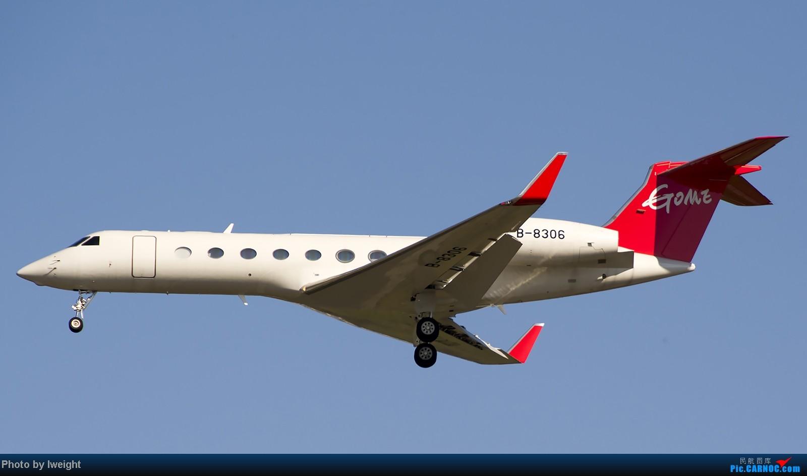 Re:[原创]难得赶上PEK周末好天气,各种常见机型都有收获 GULFSTREAM G550 B-8306 中国北京首都机场