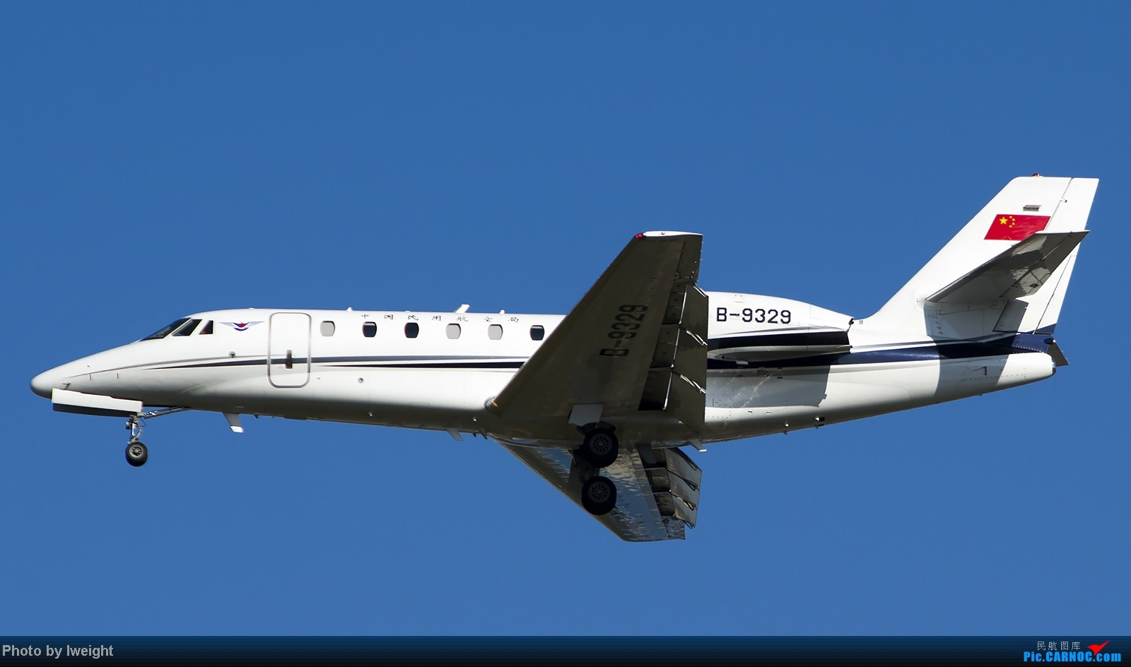 Re:[原创]难得赶上PEK周末好天气,各种常见机型都有收获 CESSNA 680 CITATION SOVEREIGN B-9329 中国北京首都机场