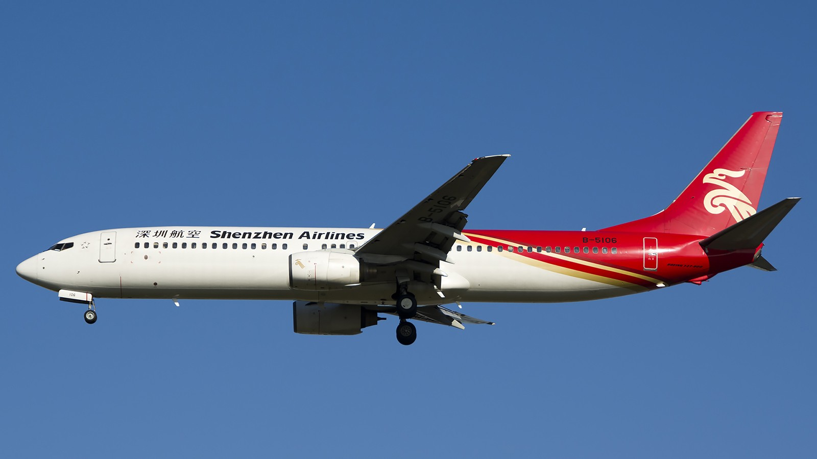 Re:[原创]难得赶上PEK周末好天气,各种常见机型都有收获 BOEING 737-900 B-5106 中国北京首都机场