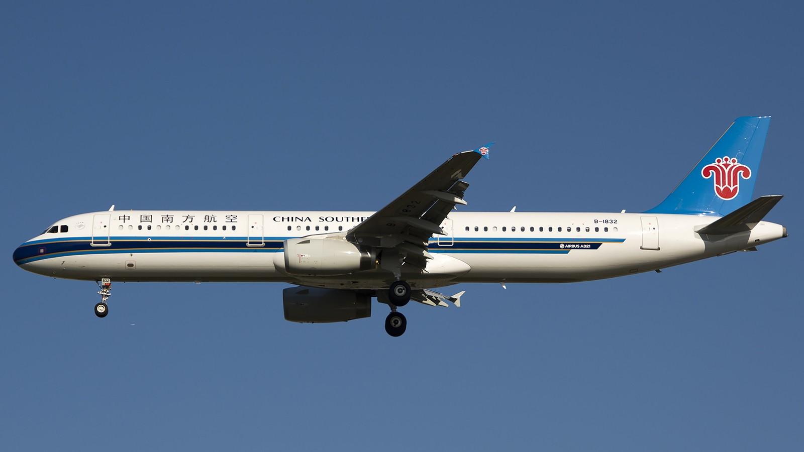 Re:[原创]难得赶上PEK周末好天气,各种常见机型都有收获 AIRBUS A321-200 B-1832 中国北京首都机场
