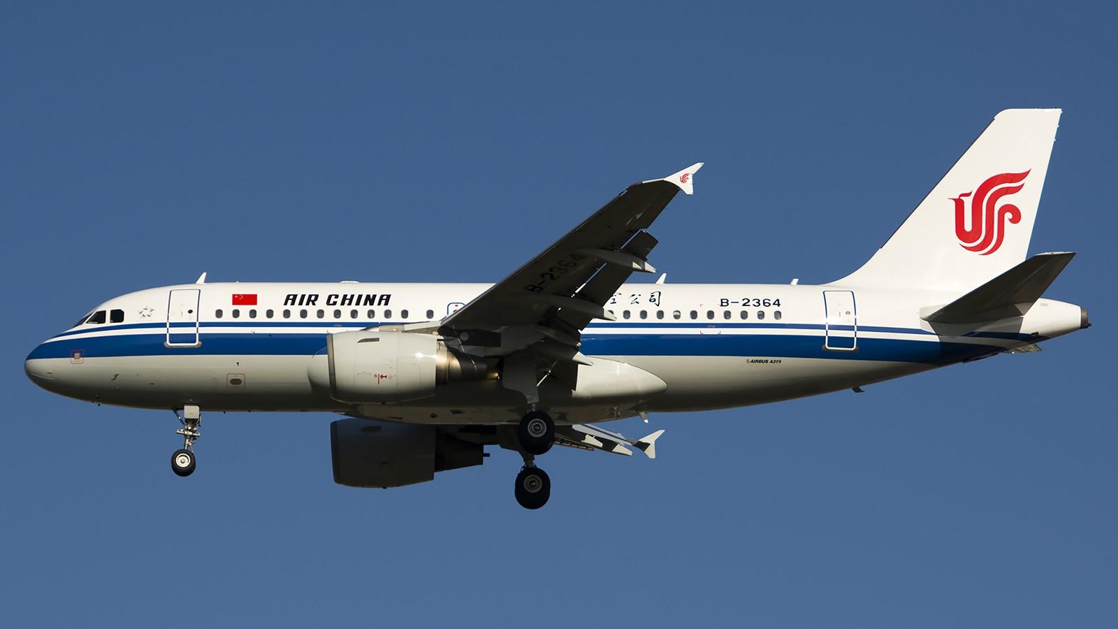 Re:[原创]难得赶上PEK周末好天气,各种常见机型都有收获 AIRBUS A319-100 B-2364 中国北京首都机场