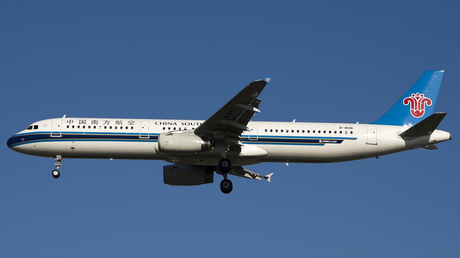 Re:[原创]难得赶上PEK周末好天气,各种常见机型都有收获 AIRBUS A321-200 B-1846 中国北京首都机场