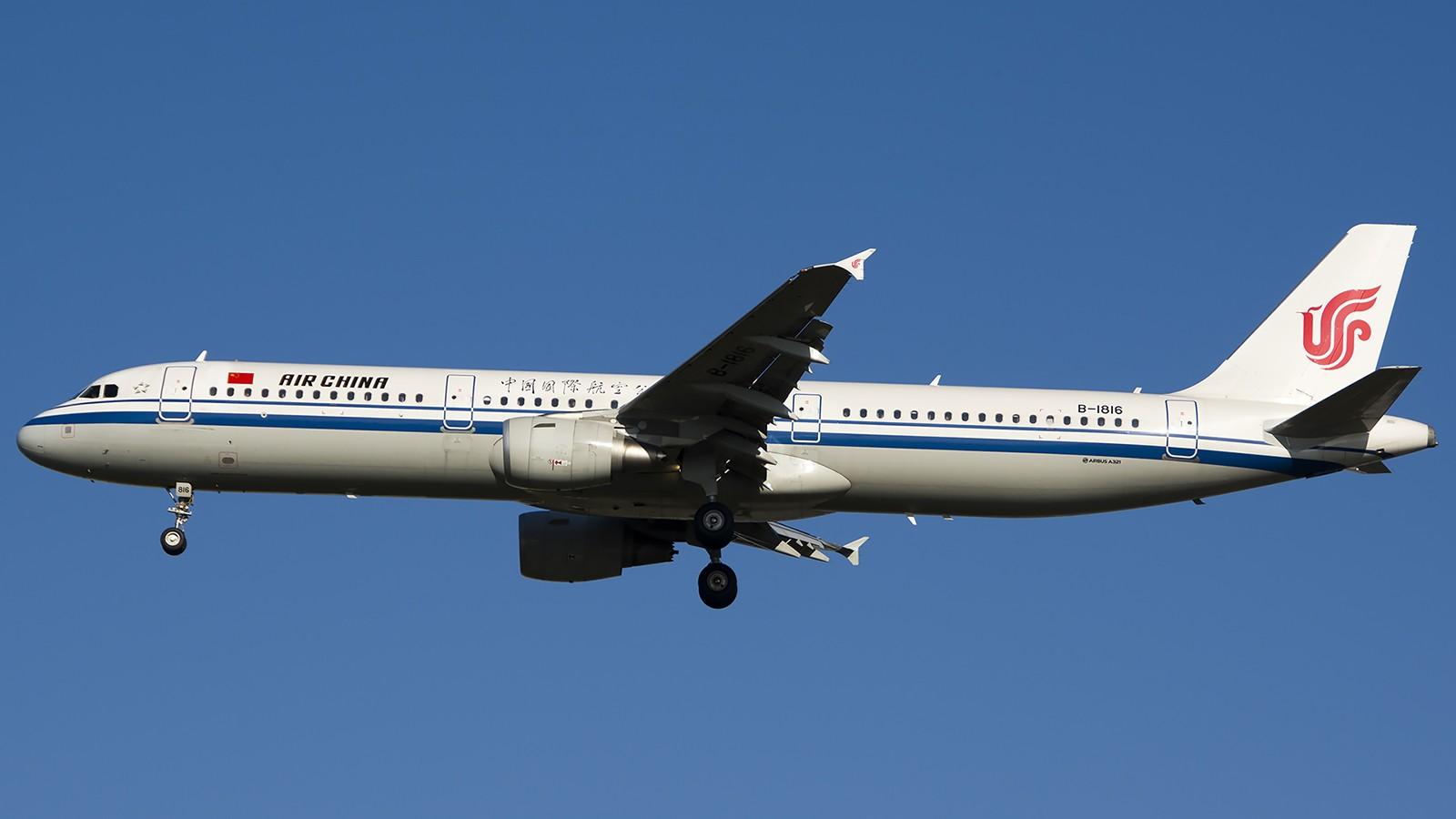 Re:[原创]难得赶上PEK周末好天气,各种常见机型都有收获 AIRBUS A321-200 B-1816 中国北京首都机场