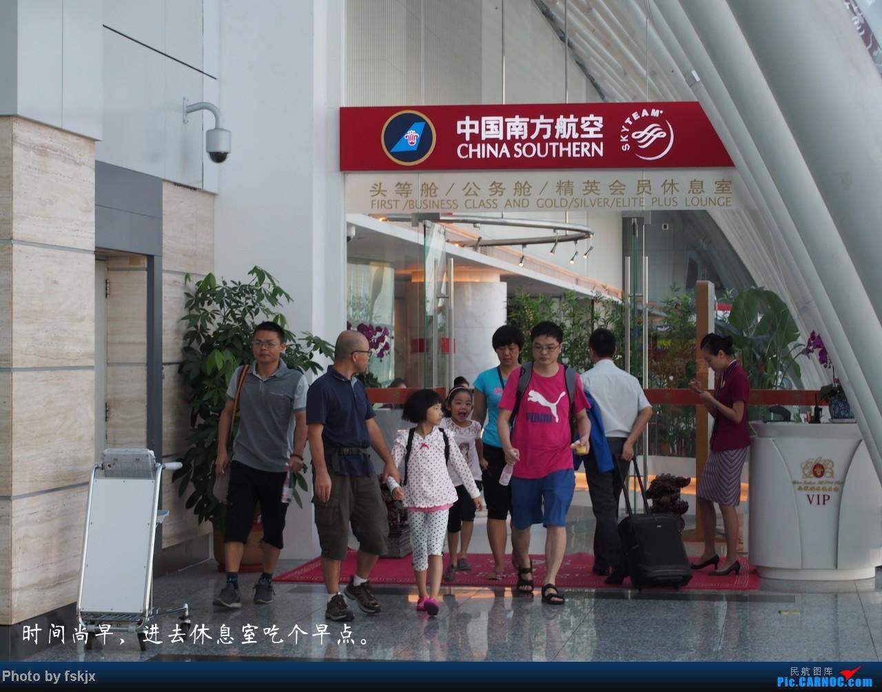 【fskjx的飞行游记☆9】盛夏贵州避暑,感受壮观的黄果树瀑布    中国广州白云机场