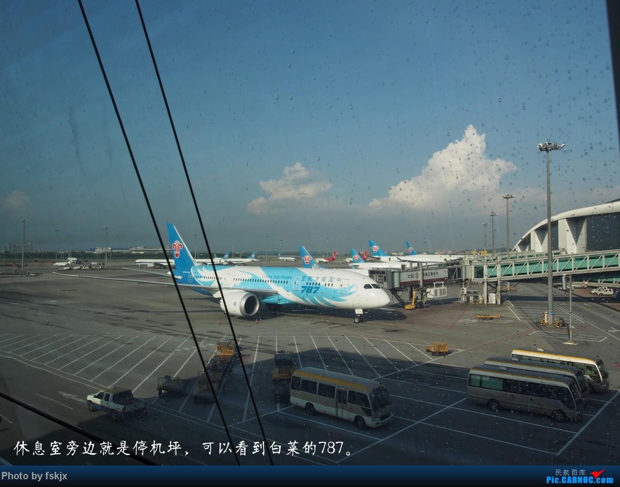 【fskjx的飞行游记☆9】盛夏贵州避暑,感受壮观的黄果树瀑布 BOEING 787-8 B-2733 中国广州白云机场