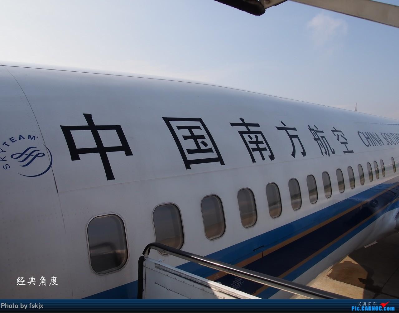 【fskjx的飞行游记☆9】盛夏贵州避暑,感受壮观的黄果树瀑布 BOEING 737-800 B-5120 中国广州白云机场