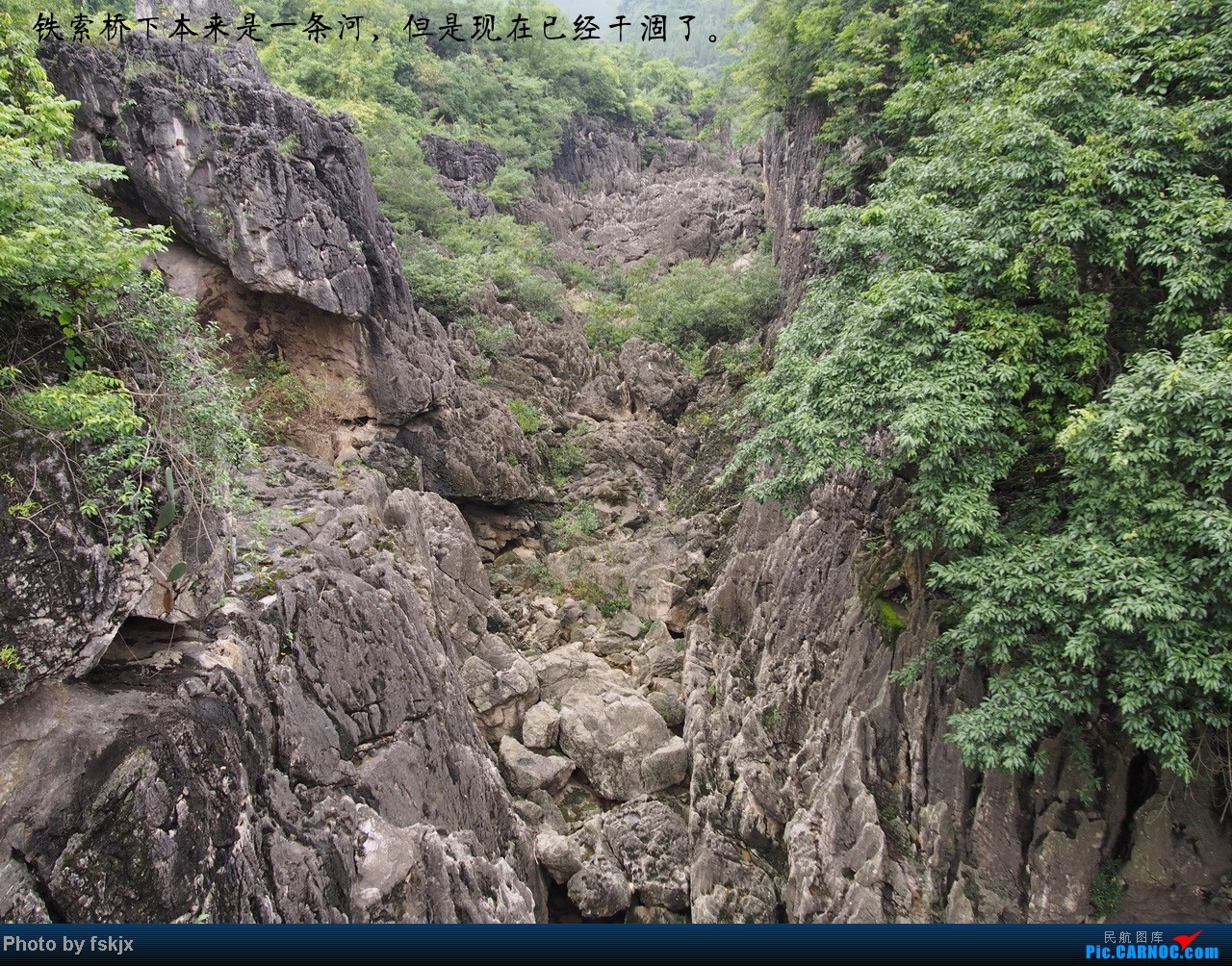 【fskjx的飞行游记☆9】盛夏贵州避暑,感受壮观的黄果树瀑布