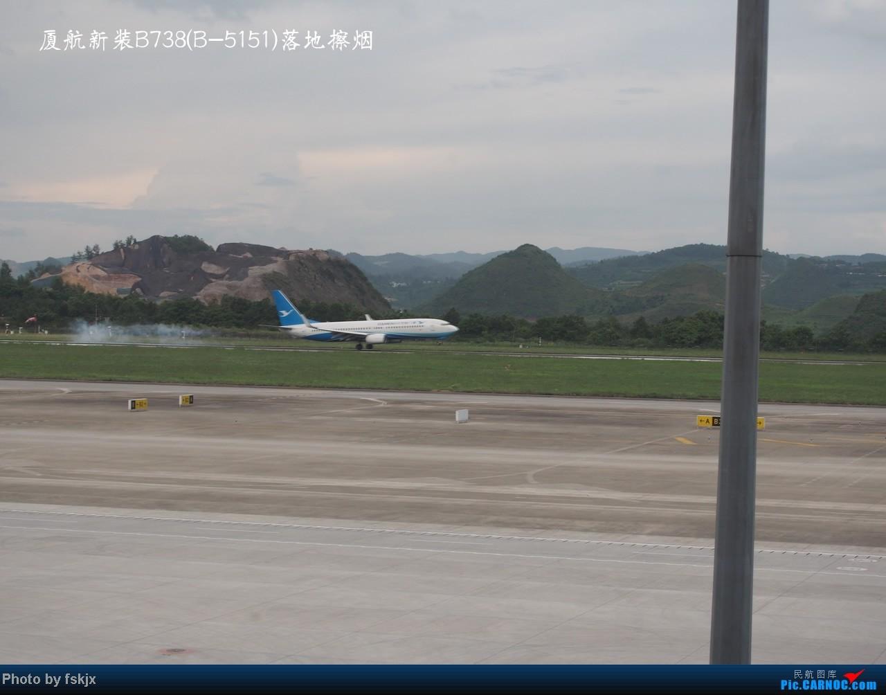 Re:【fskjx的飞行游记☆9】盛夏贵州避暑,感受壮观的黄果树瀑布 BOEING 737-800 B-5151 中国贵阳龙洞堡机场