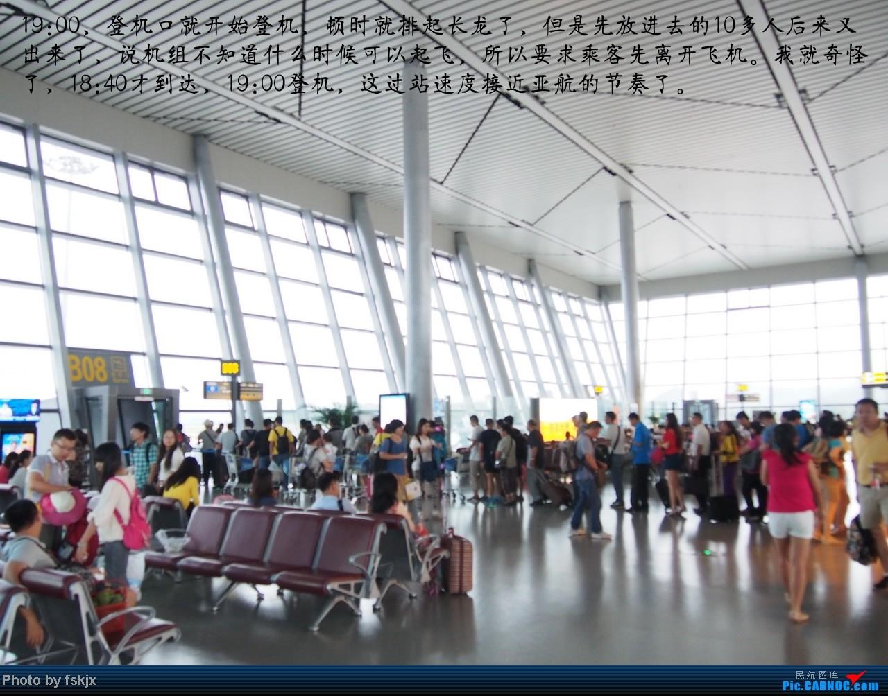 【fskjx的飞行游记☆9】盛夏贵州避暑,感受壮观的黄果树瀑布 BOEING 737-800 B-5697 中国贵阳龙洞堡机场 中国贵阳龙洞堡机场