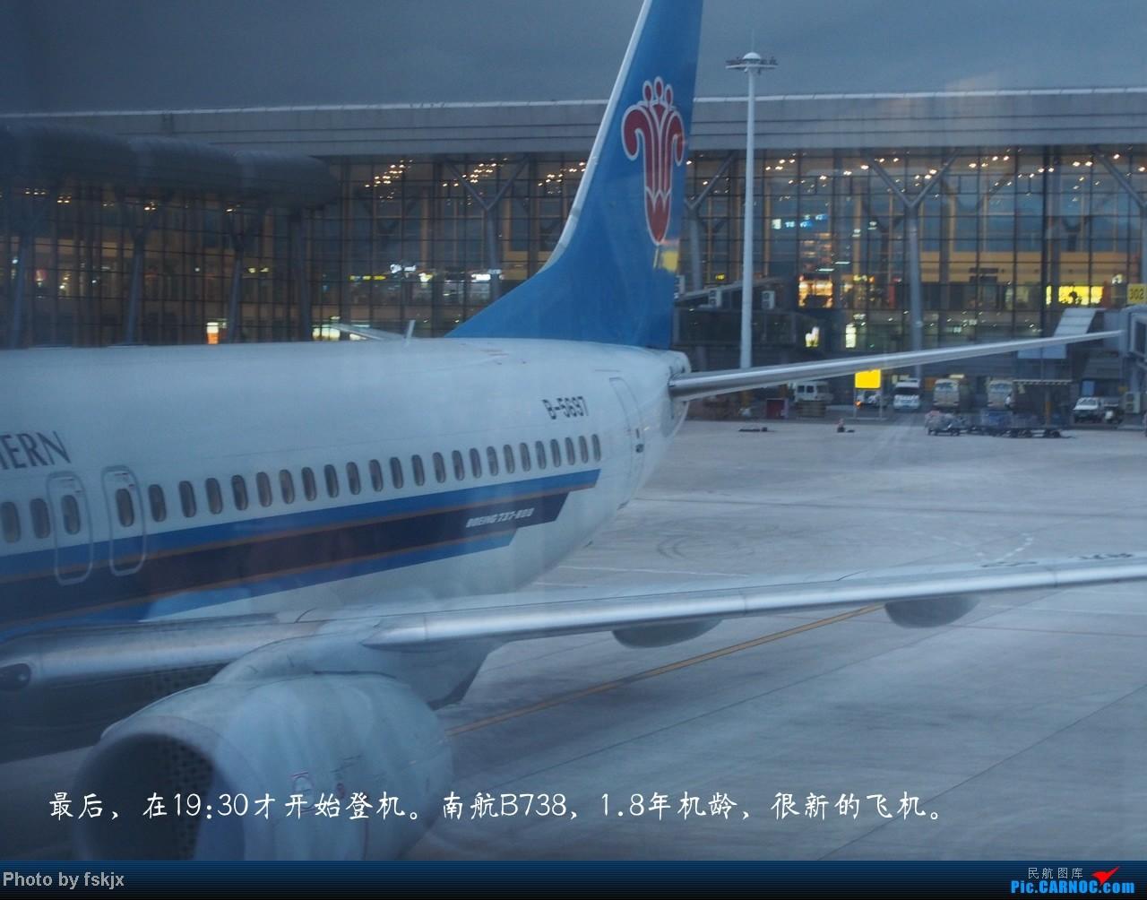 【fskjx的飞行游记☆9】盛夏贵州避暑,感受壮观的黄果树瀑布 BOEING 737-800 B-5697 中国贵阳龙洞堡机场