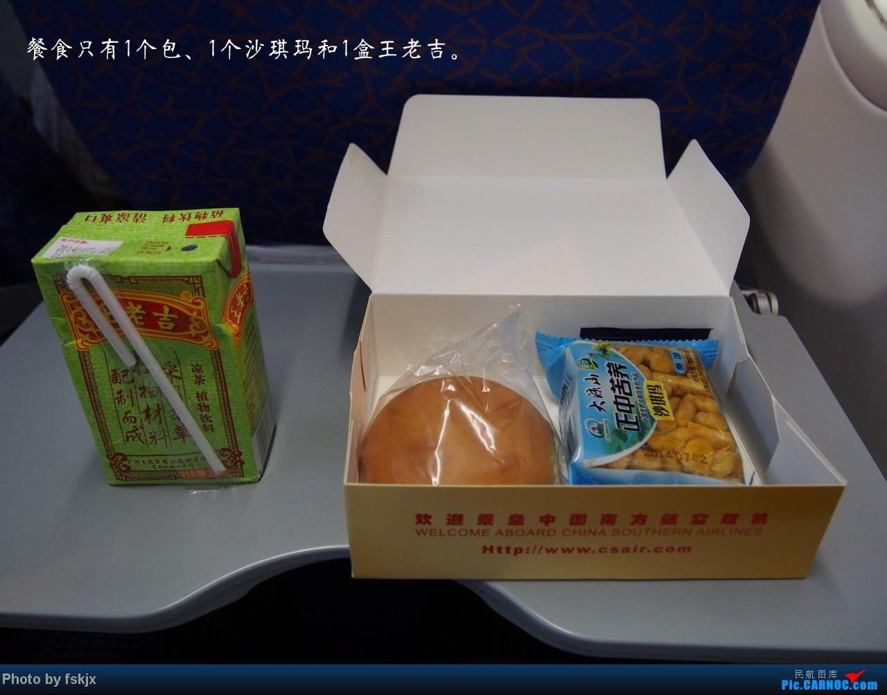 Re:【fskjx的飞行游记☆9】盛夏贵州避暑,感受壮观的黄果树瀑布 BOEING 737-800 B-5697
