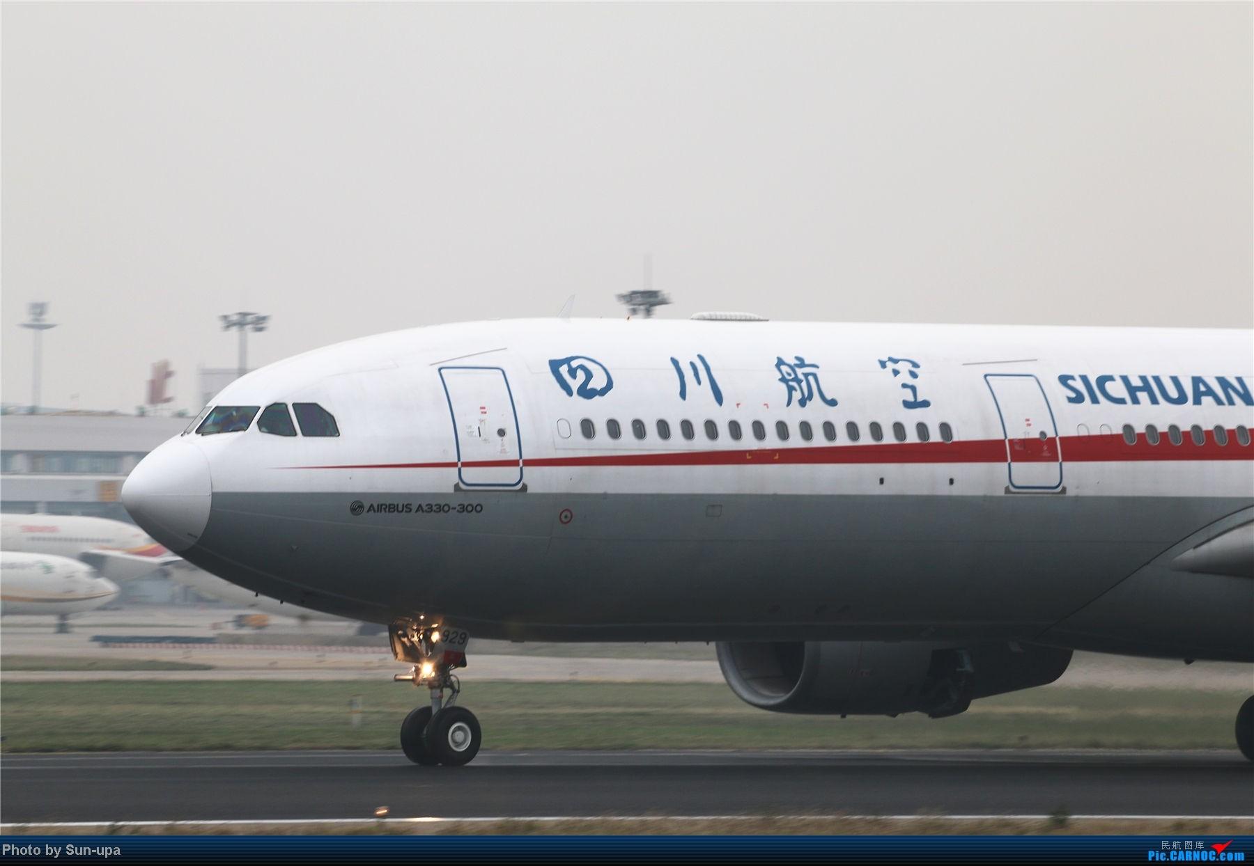 Re:[原创]冷雨天冒着雨拍了一下午 终于等到国航747-8 还有很多好货 AIRBUS A330-300 B-5929 中国北京首都机场