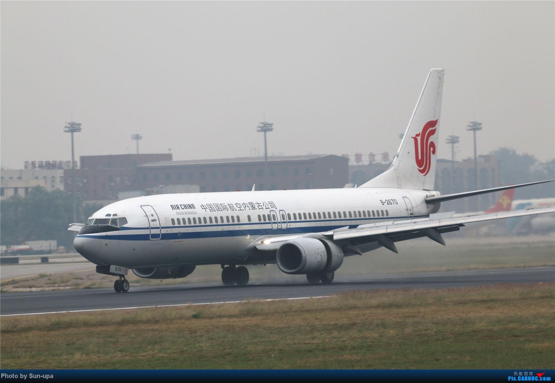 Re:[原创]冷雨天冒着雨拍了一下午 终于等到国航747-8 还有很多好货 BOEING 737-800 B-2670 中国北京首都机场
