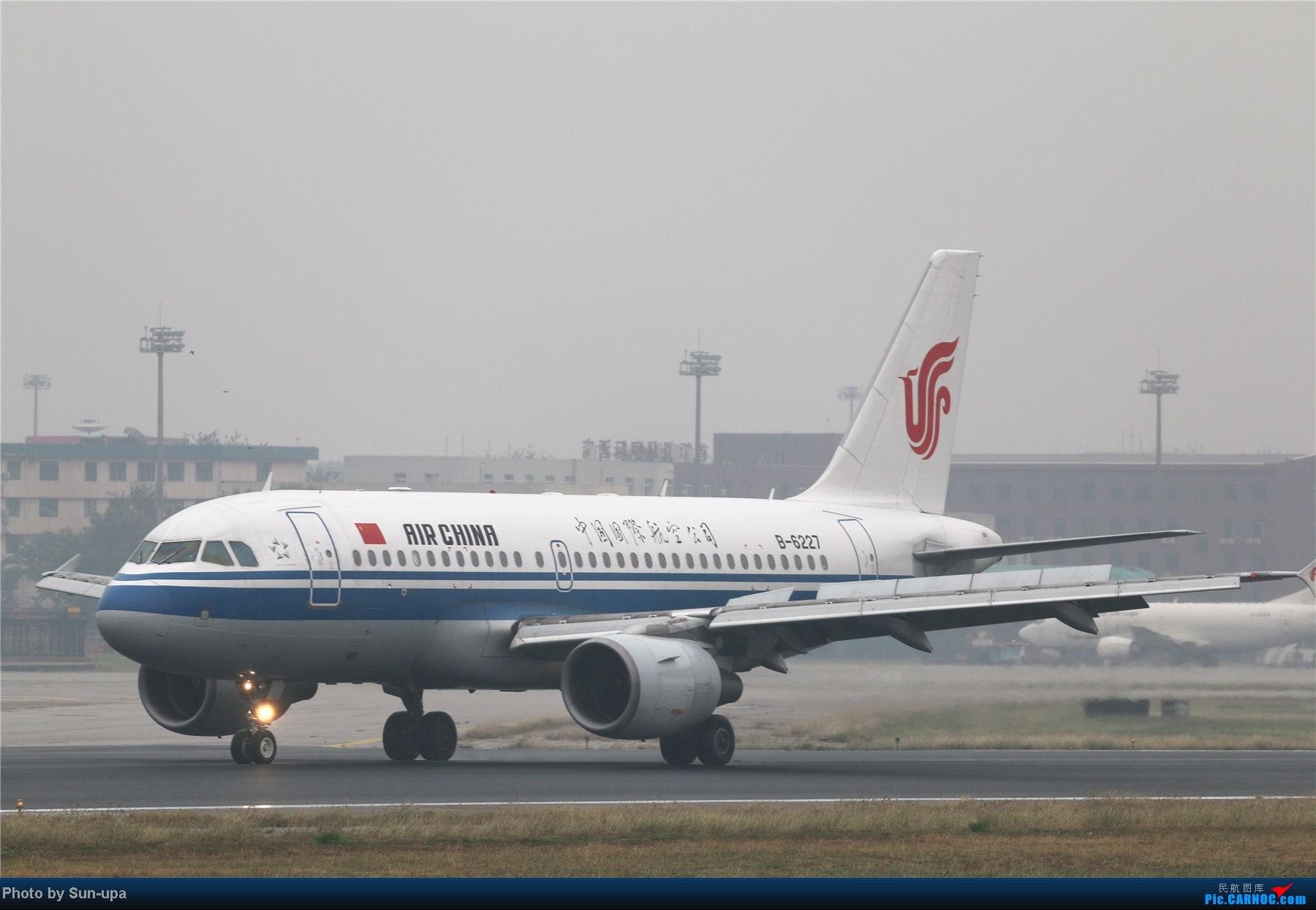 Re:[原创]冷雨天冒着雨拍了一下午 终于等到国航747-8 还有很多好货 AIRBUS A319-100 B-6227 中国北京首都机场